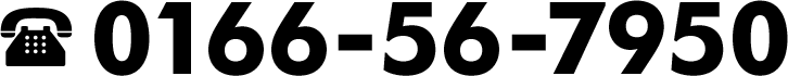 0166-56-7950